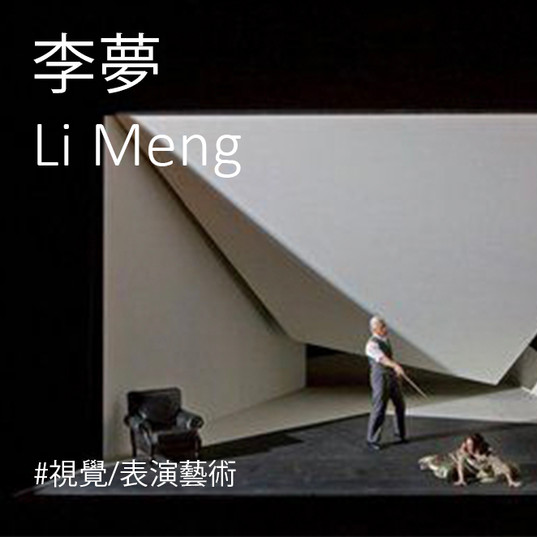 Li Meng.jpg