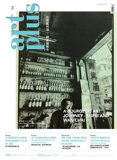 全藍_1-頁面-1-1.jpg