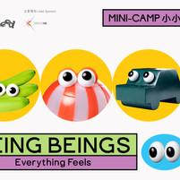 同理·童理 小小創意營 BEING BEINGS Mini-camp