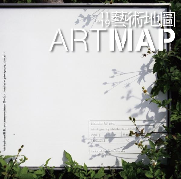 Artmaphk_201911
