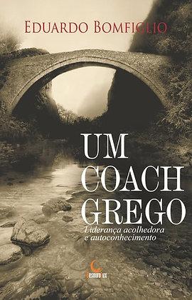 Um coach grego