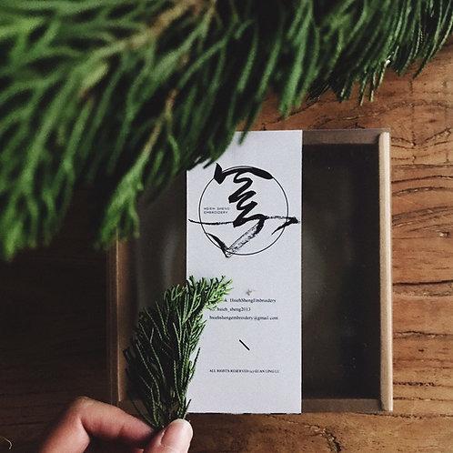 Yotta 線上課程專區| Embroidery tools & box(10/31收單後才寄出)