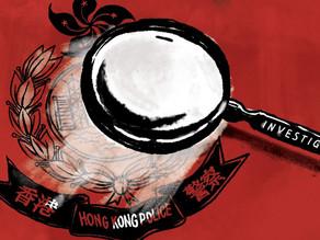 Hong Kong Police have no credibility