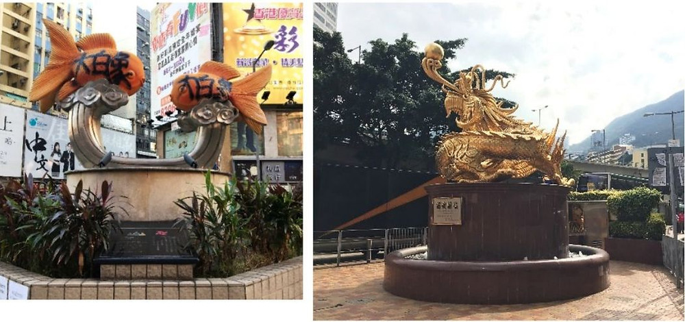 Left: The Goldfish Sculpture condemned by graffiti as 'white elephant' at the time photo was taken. Right: the Golden Dragon Sculpture of utmost imperiousness. Photo: Eric Wong.