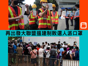 HK Police careers in tatters