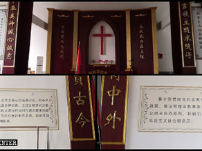 Religious freedoms under threat in Hong Kong