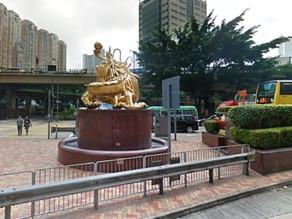 Hong Kong's Big White Elephants (Part 3 of 3)