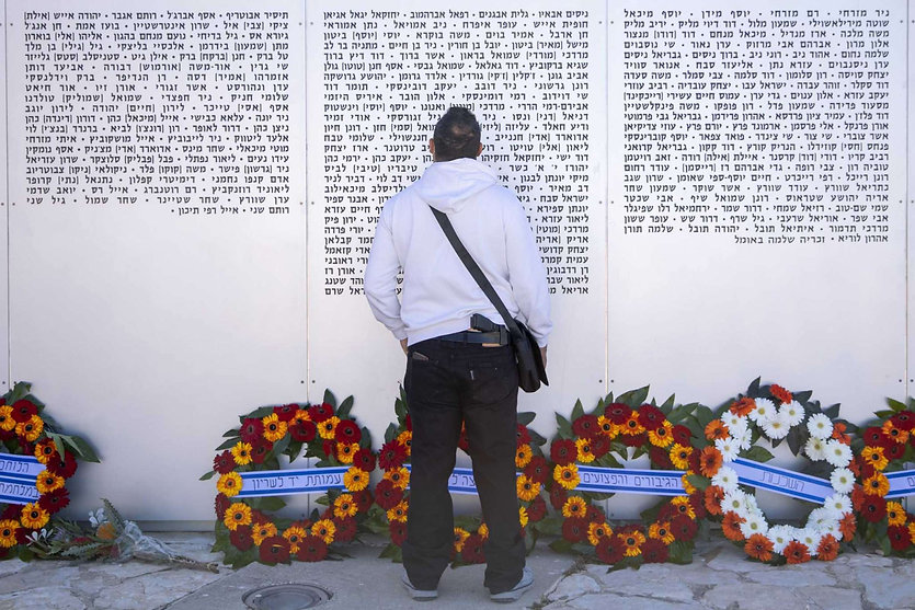 israel memorial day fallen soldier.jpg