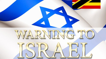 """Unabii 26""""NDIMI NILIYE Ako Karibu Kuwasha Moto Katika Nyumba ya Israeli!"""""""