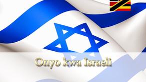 Unabii 56   Sikia O Israeli, Wakati wa Taabu za Yakobo u Mlangoni Pako!