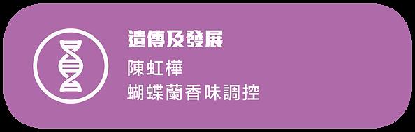 會議_c-07.png