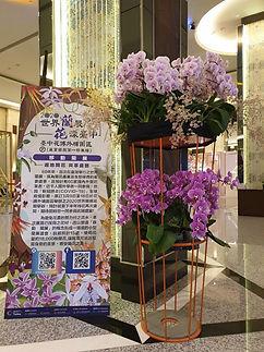 麗寶樂園(I)-福容飯店大廳_200318_0005.jpg