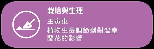 會議_c-01.png