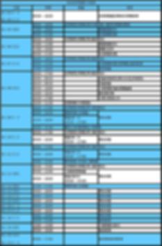 日程表-中 0210.png