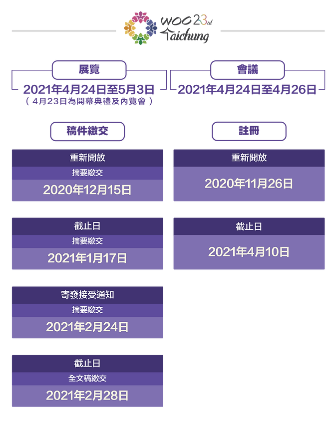 日期_中.png