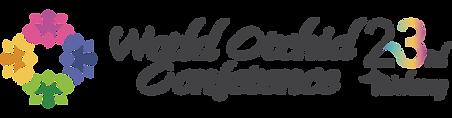 五大亮點的logo_.png