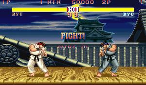 Ryu vs Ryu Mirror Match, SFII