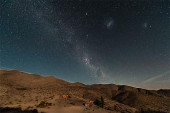 Séjour d'astronomie au Chili Cap Astro Evasion - 1