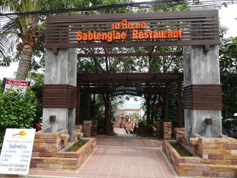 Best restorant around lamai