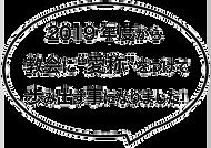 愛称テロップ (1).png