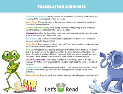 Translation Guidelines.png