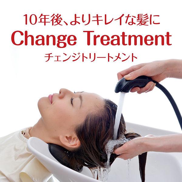 treatment02.jpg