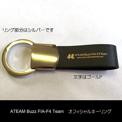 ATEAM Buzz Racing キーリング(黒)