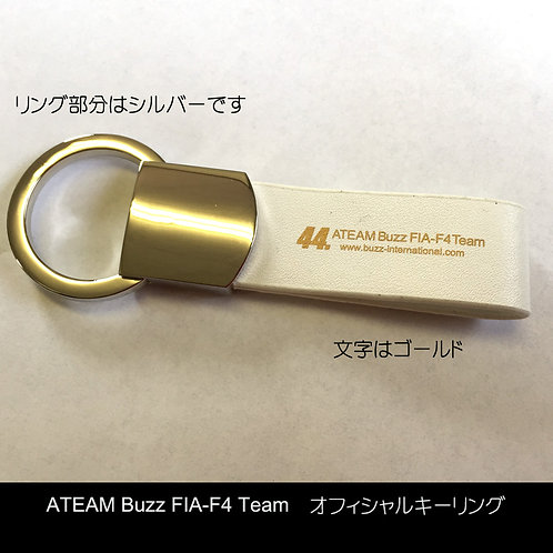 ATEAM Buzz Racing キーリング(白)