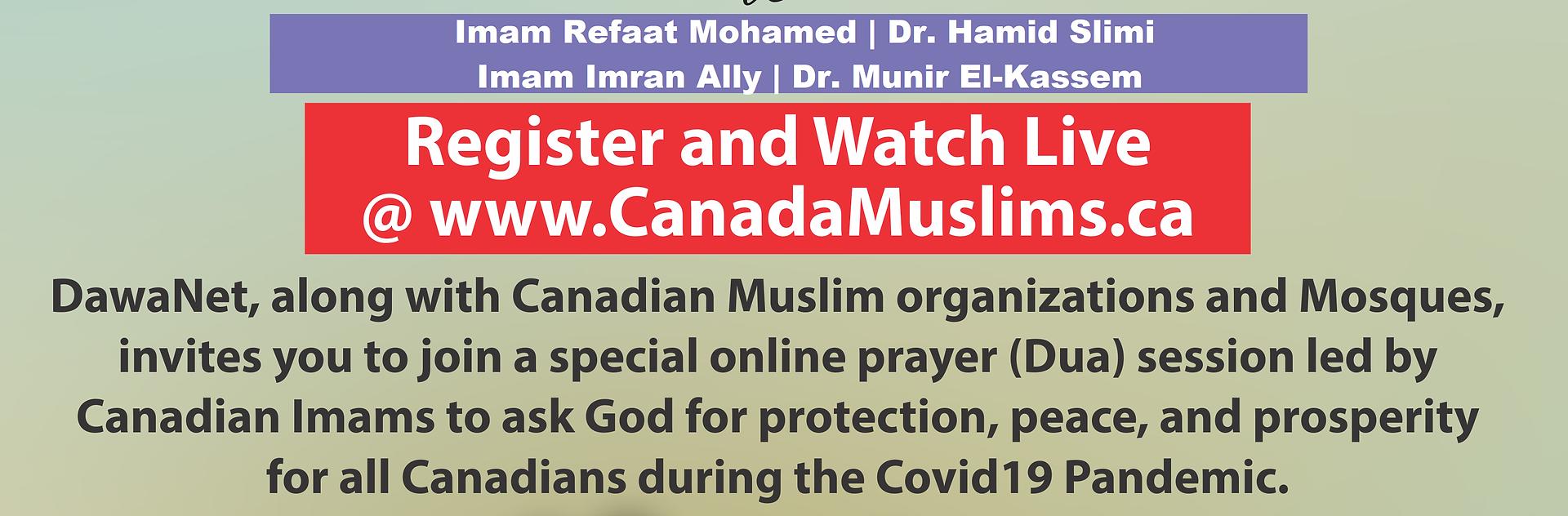 United Virtual Prayer_Imam.png