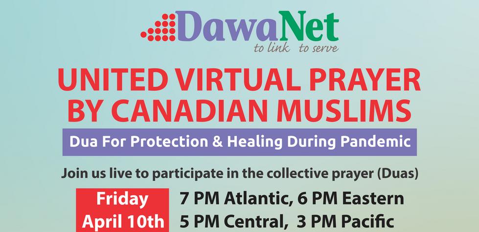 United Virtual Prayer-1.png