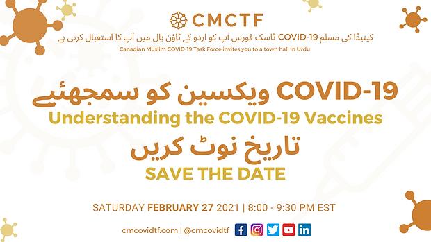 Urdu Covid Vaccines Webinar.png