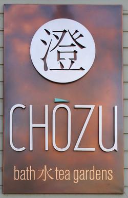 Chozu Sign