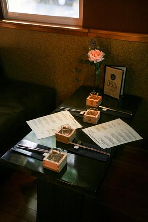chozu menu