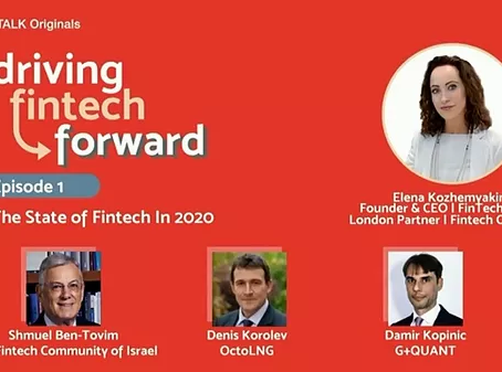 The State of Fintech In 2020
