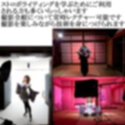 Twitter宣伝4.jpg