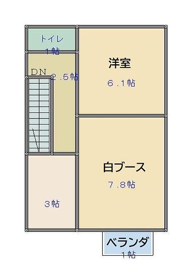スタジオ2F-4-文字入り.jpg