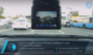 videoregistrators neoline x-cop r700