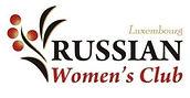 Женский Клуб Люксембурга