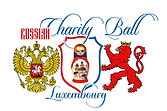logo_RBall.jpg