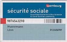 Карта социального страхования