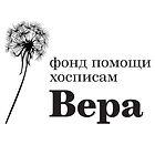 Vera_black_dan_copy.jpg