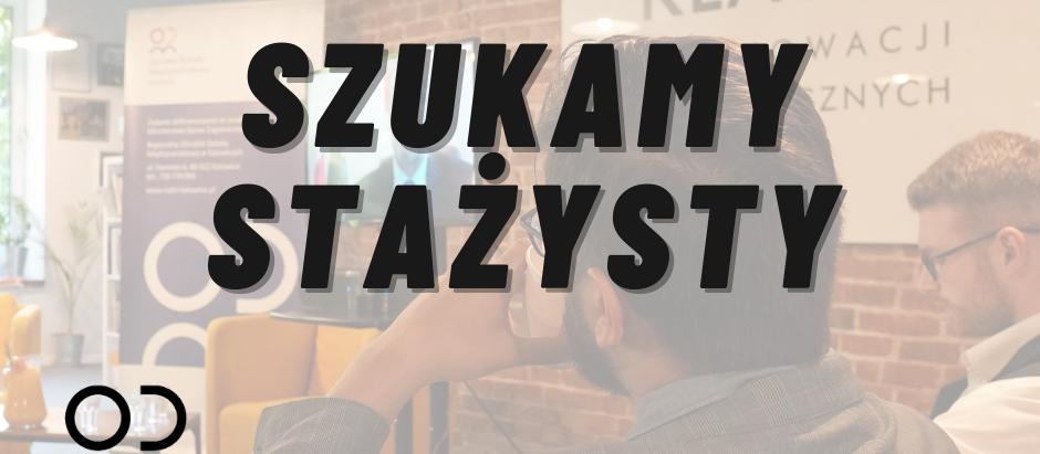 Zostań stażystą Regionalnego Ośrodka Debaty Międzynarodowej w Katowicach!