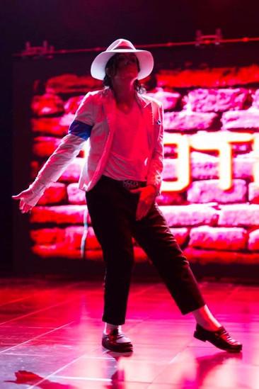 Robin Parsons as MJ
