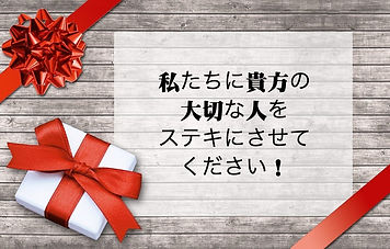 birthday-2478096_1280のコピー.jpg