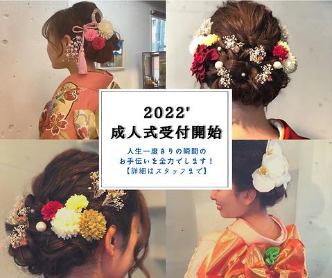モダン・旅行・無地、コラージュ、Facebook投稿.png