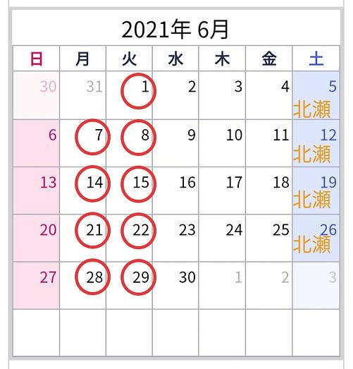 IMG_20210429_143350 (1).jpg