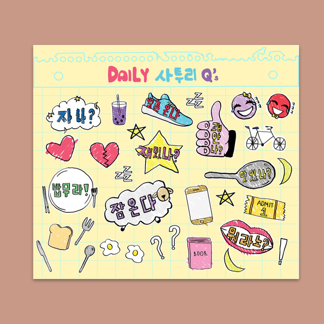 Daily Qs (Korean Stickers)