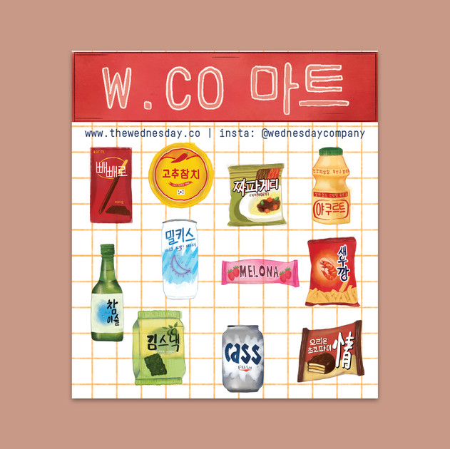 W-Co Mart Korean Stickers