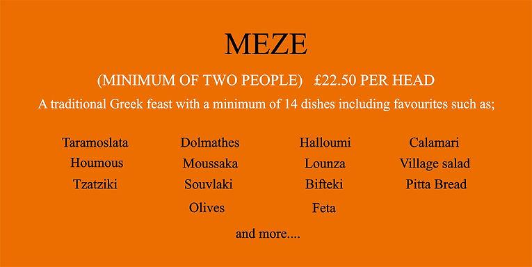 MEZZE - July 2021.jpg