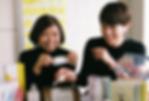 プレスリリース:Mistletoe Japan合同会社と共同出資でfermata Fund 合同会社を設立